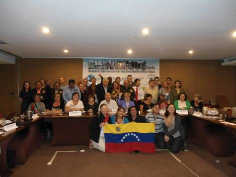 GUATEMALA MARZO 2014 | INFORME FINAL IAMREC